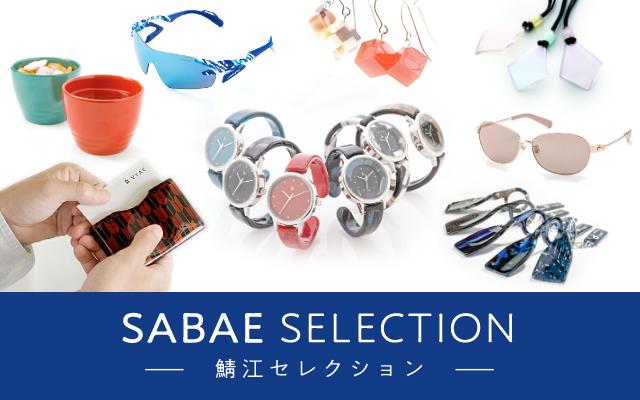 bnr_selection.jpg