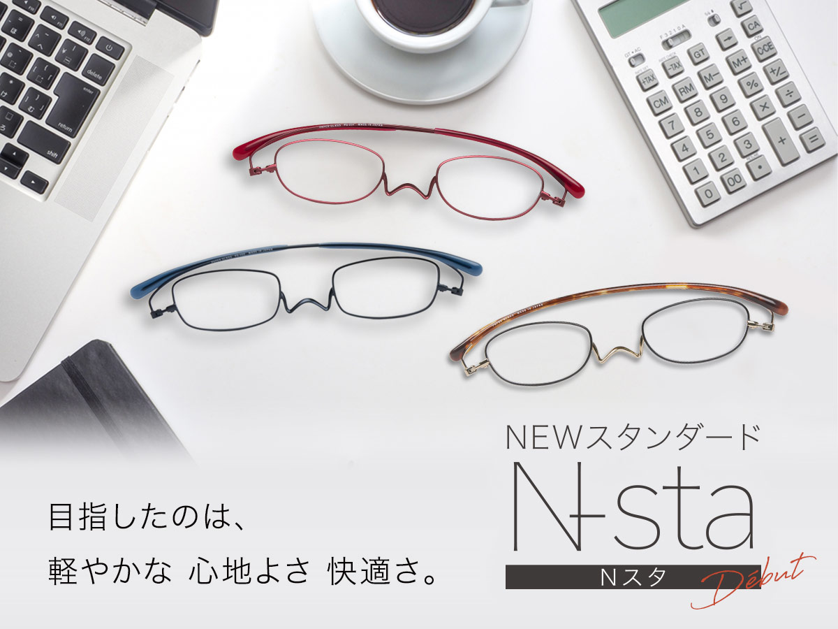 f-shop-nsta.jpg