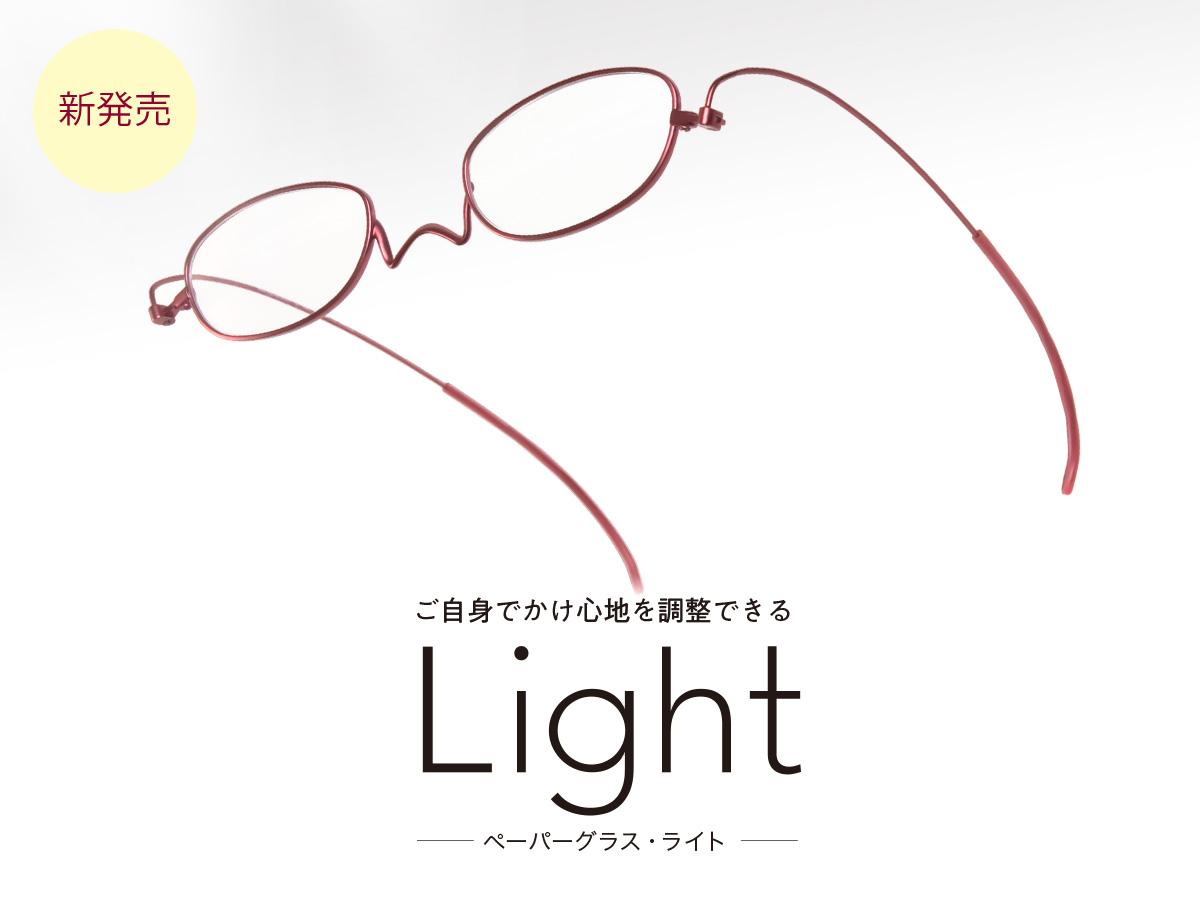 fs-slider_light.jpg