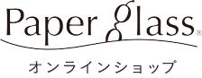 [鯖江製] 薄型めがね ペーパーグラス - Online Shop