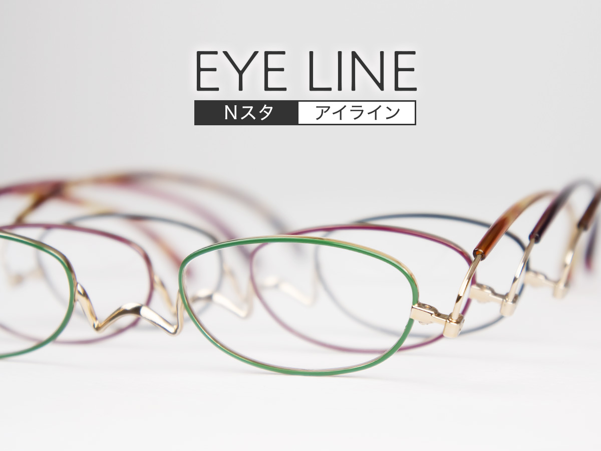 title_eyeline_fs.jpg